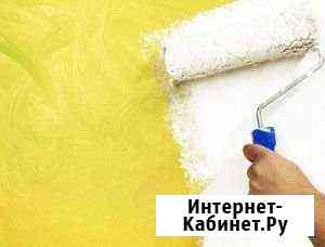 Отделочные работы Ростов-на-Дону