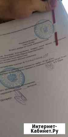 Перевод документов с нотариальным заверением Москва