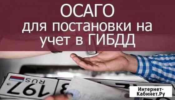 Оcагo Стерлитамак