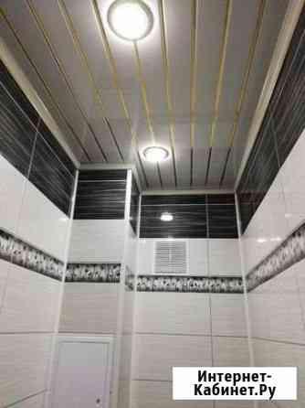 Ремонт квартир под ключ,натяжные потолки Нерюнгри