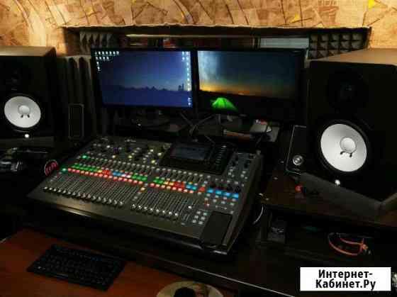 Студия звукозаписи, Репетиционная база Пермь