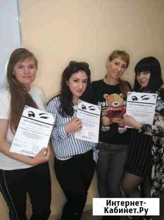 Обучение наращиванию ресниц Тольятти
