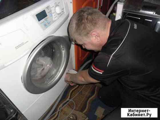 Ремонт стиральных машин автоматов Бийск