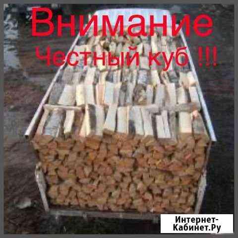 Дрова берёзовые,Горбыль,Сосна,осина,сухие Дрова Красноярск