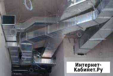 Проектирование и монтаж вентиляции Саратов
