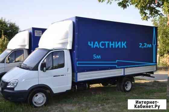 Доставка, квартирные переезды+грузчики Батайск