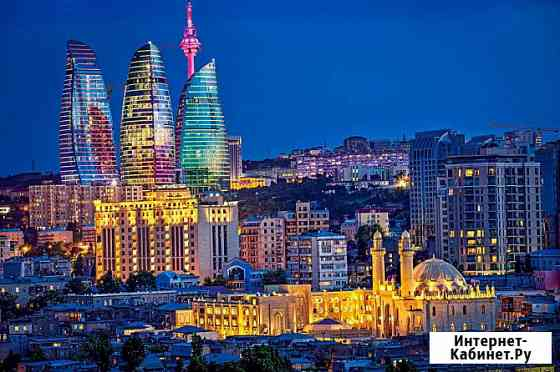 Бакинский променад Москва