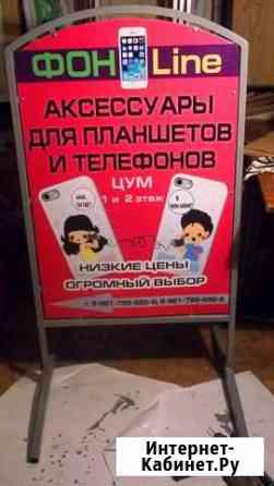 Изготовление баннеров, вывесок, визитки Астрахань