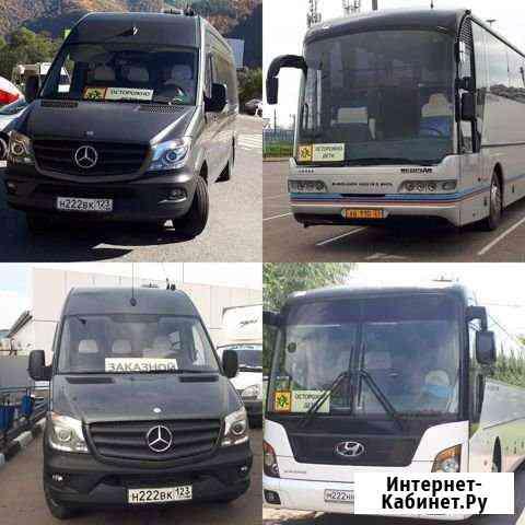 Заказ автобуса 8-10-15-20-25-30-35-45-50-55-62мест Белая Глина