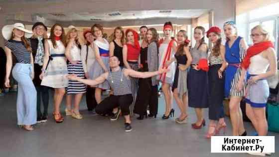 Занятия по пошиву одежды Санкт-Петербург