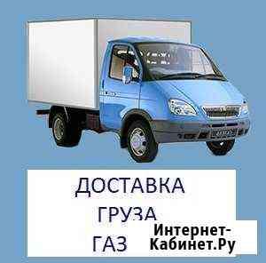 Грузоперевозки газель 1,5 т частник Сосновоборск