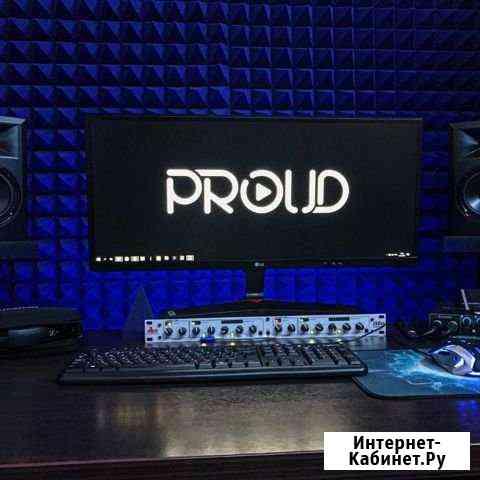 Профессиональная студия звукозаписи Proud Пермь