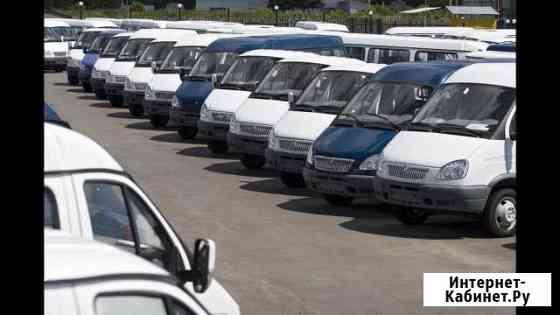 Заказ Микроавтобуса Газель 8-13 мест Пермь