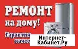 Ремонт холодильного оборудования Бийск