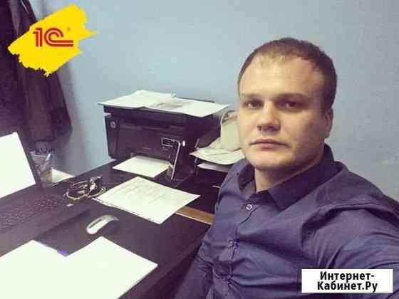 Ведение бухгалтерского учета под ключ ип, ооо Новосибирск