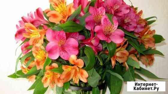 Цветы С доставкой Аткарск
