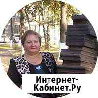 Услуги профессионального бухгалтера Новосибирск