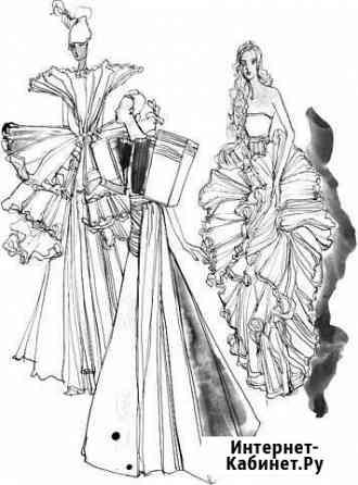 Дизайнер одежды Санкт-Петербург