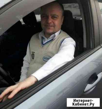 Автоинструктор.Уроки вождения Москва