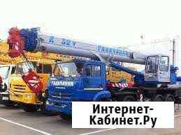 Аренда Автокрана Красноярск