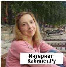 Бухгалтер на удаленную работу Новосибирск