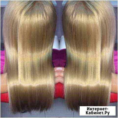 Кератиновое выпрямление и лечение волос Бердск