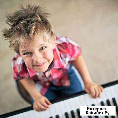 Уроки фортепиано для детей Лобня