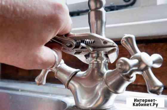 Сантехник водопровод отопление септик Чебоксары