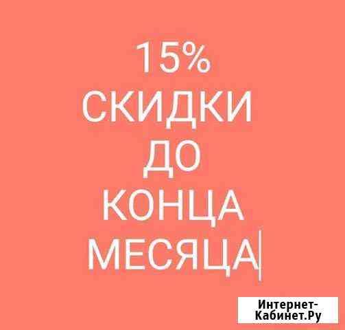 Жалюзи Рассрочку Нестеровская