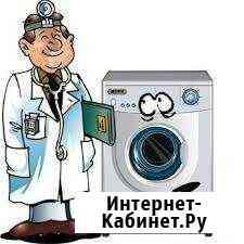 Рембытцентр Сосновоборск