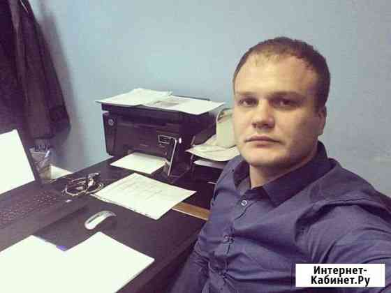 Бухгалтерские услуги. Регистрация ооо, ип Новосибирск