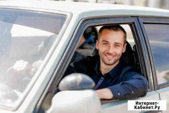 Автоинструктор, Инструктор по вождению Ярославль