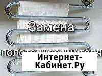 Сантехнические работыт. спб. и Лен. обл Санкт-Петербург