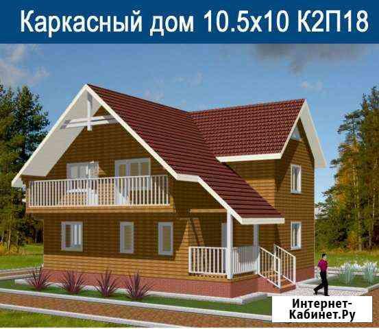 Строительство каркасных домов Саранск