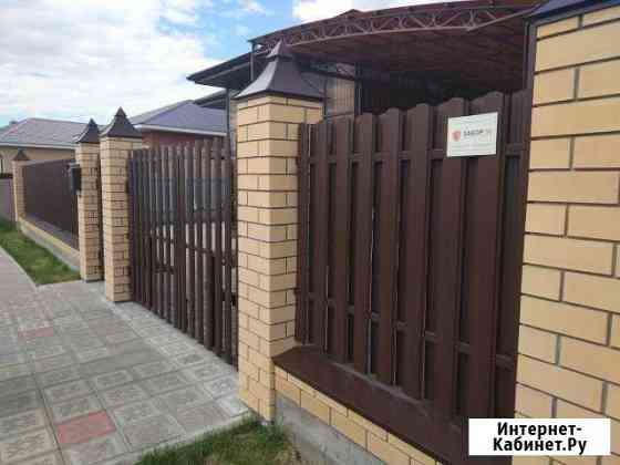 Забор под ключ Оренбург