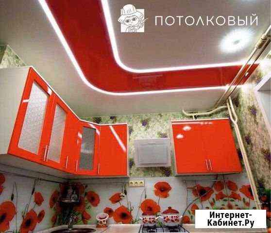 Натяжные потолки Владивосток