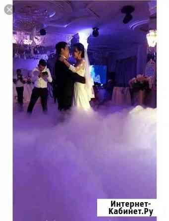 Тяжелый дым на свадьбу Элиста
