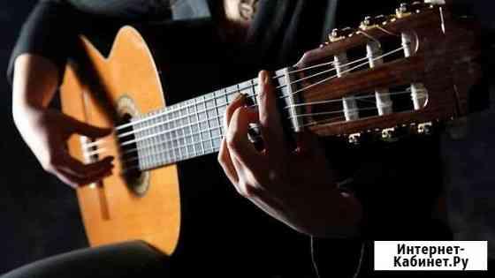 Уроки игры на гитаре Шахты