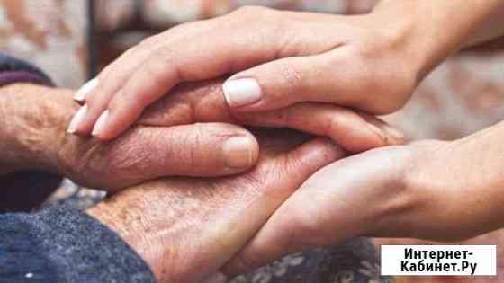Забота о родных и близких на расстоянии Брянск