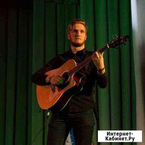 Уроки игры на гитаре с нуля Санкт-Петербург
