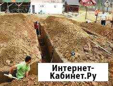 Земельные работы, копка, бетонные работы Краснодар