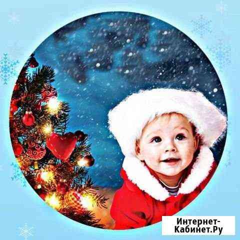Именное видео-поздравление от Деда Мороза Братск