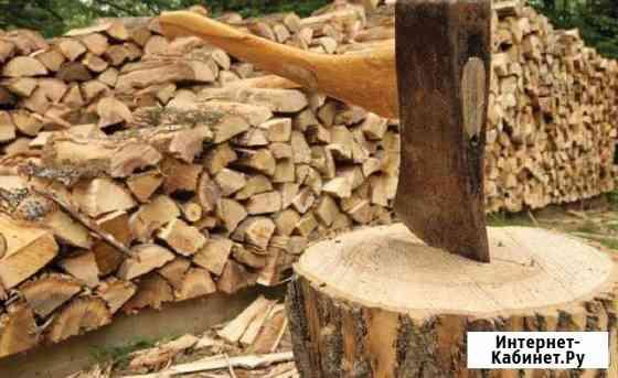 Продам дрова Ханты-Мансийск