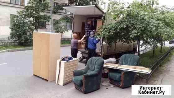 Переезды.Перевозка мебели.Газель с грузчиками.Упак Москва