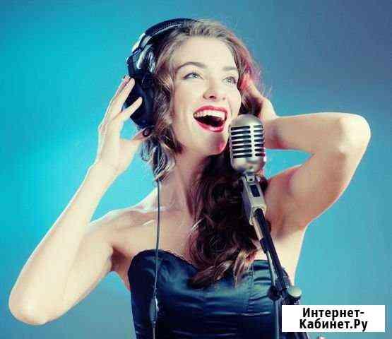 Эстрадно-джазовый вокал Санкт-Петербург