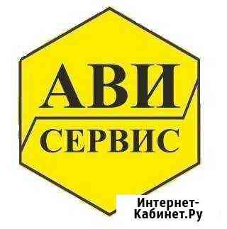 Услуги по кузовному ремонту автомобилей Петрозаводск