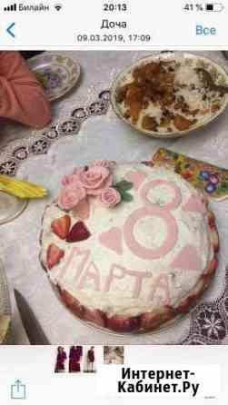 Домашние торты, выпечка Москва