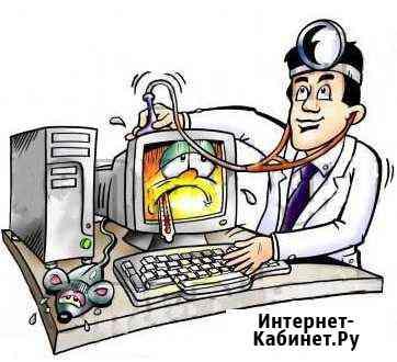 Системный администратор Нерюнгри