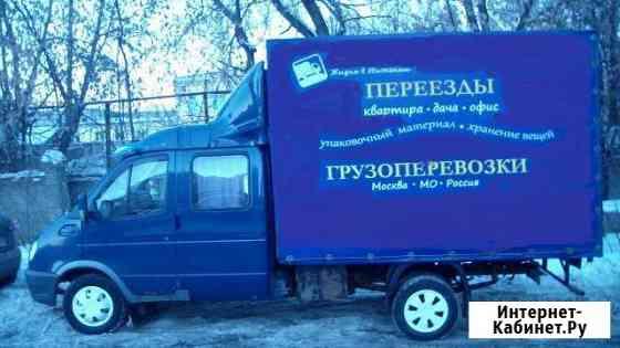 Перевозка мебели, Грузовые перевозки, Переезды Москва