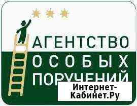 Агенство Советская Гавань